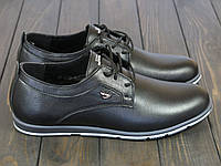 Мужские туфли Man's без каблука черные, фото 1