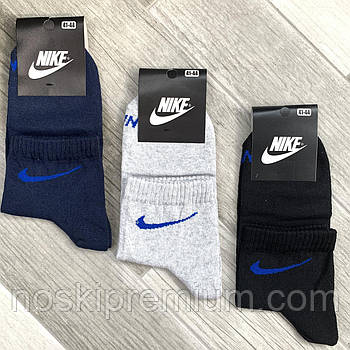Носки мужские демисезонные х/б спортивные Nike, Athletic Sports, средние, ассорти с серыми, 11526