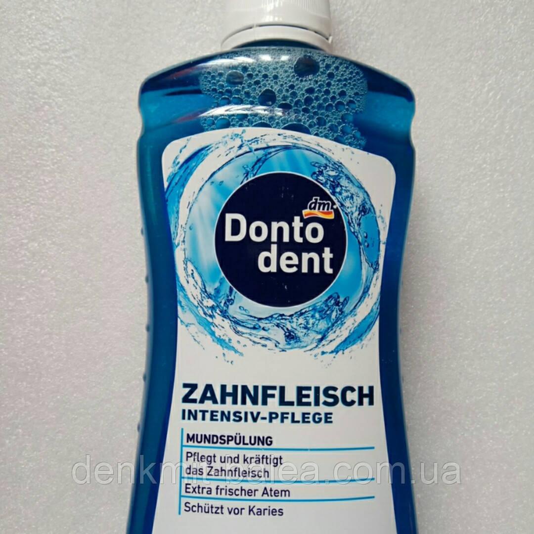 Ополаскиватель для полости рта Свежесть Dontodent Mundspülung Zahnfleisch Intensiv-Pflege 500 мл