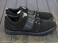 Мужские кроссовки Man's замша, фото 1