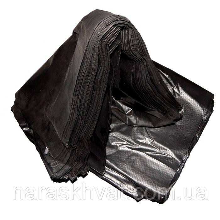Мешок полиэтилен плотный чёрный 130 см*80 см