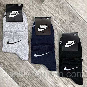Носки мужские демисезонные х/б спортивные Nike, Athletic Sports, средние, ассорти с серыми, 11520