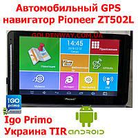 Автомобильный GPS навигатор Pioneer ZT502L Android Экран 7 дюймов Igo Primo, Navitel Украина, видеовход AV in