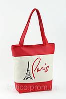 Сумка Комби «Париж» горизонтальная, фото 1