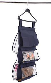 Органайзеры для хранения сумок