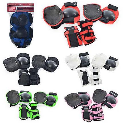 Защита для катания на роликах, скейтбордах, самокатах, фото 2