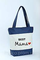 Сумка Комби «Лучшая Мама» горизонтальная, фото 1