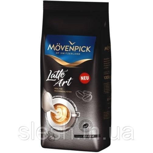 Кофе в зернах MovenpickLatte Art
