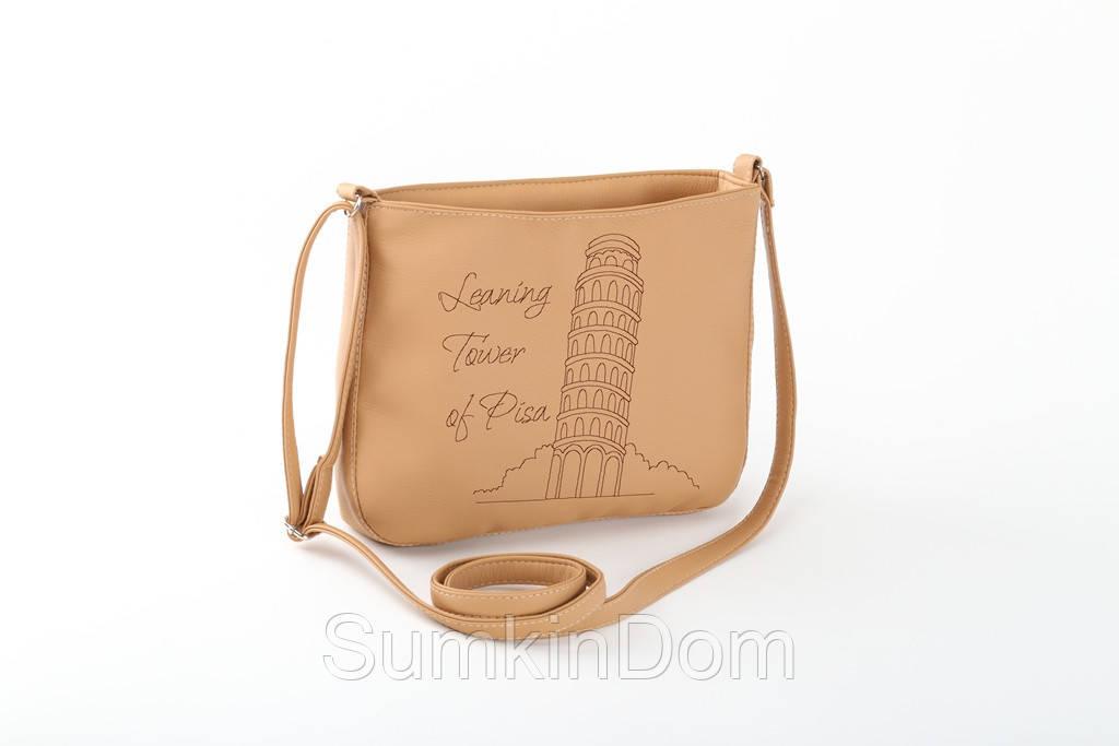 Маленькая женская сумка с вышивкой «Пизанская башня»