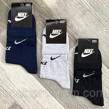 Носки мужские демисезонные х/б спортивные Nike, Athletic Sports, средние, ассорти с серыми, 11519