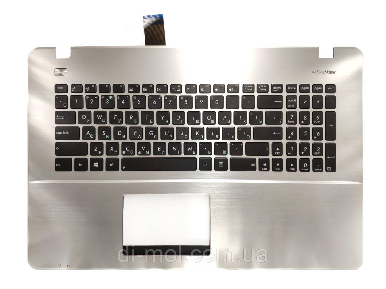 Оригинальная клавиатура для ноутбука Asus X751, A751, X751LD, X751LN, X751MJ, K751LX series, ru, silver