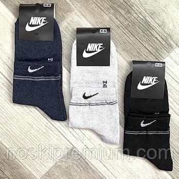 Носки мужские демисезонные х/б спортивные Nike, Athletic Sports, средние, ассорти с серыми, 11522