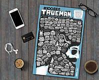 Скретч-постер 100 СПРАВ TRUEMAN edition