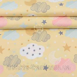 """Ткань шириной 240 см """"Месяц, облака со звёздами и полосками"""" мятные, белые, розовые на жёлтом №2003"""