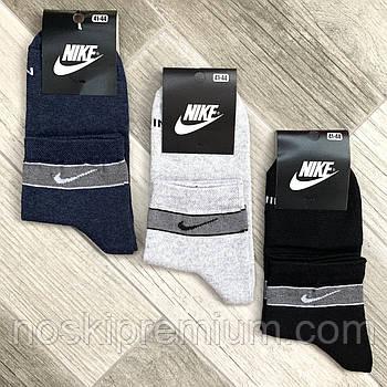 Носки мужские демисезонные х/б спортивные Nike, Athletic Sports, средние, ассорти с серыми, 11534