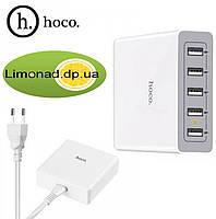 Сетевое зарядное устройство Original Hoco C18A 5 USB портов 10A