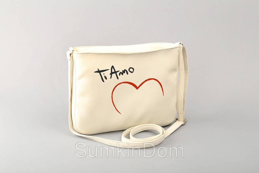 """Маленькая сумка с вышивкой """"Ti Amo"""""""