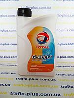 Жидкость охлаждающая (Антифриз) -  TOTAL Antifreeze Glacelf Auto Supra,( -76°C, 1L)