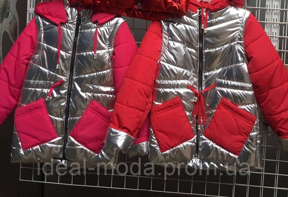 92e89cbd079 Детские куртки оптом весна-осень Вика 134-152р  продажа