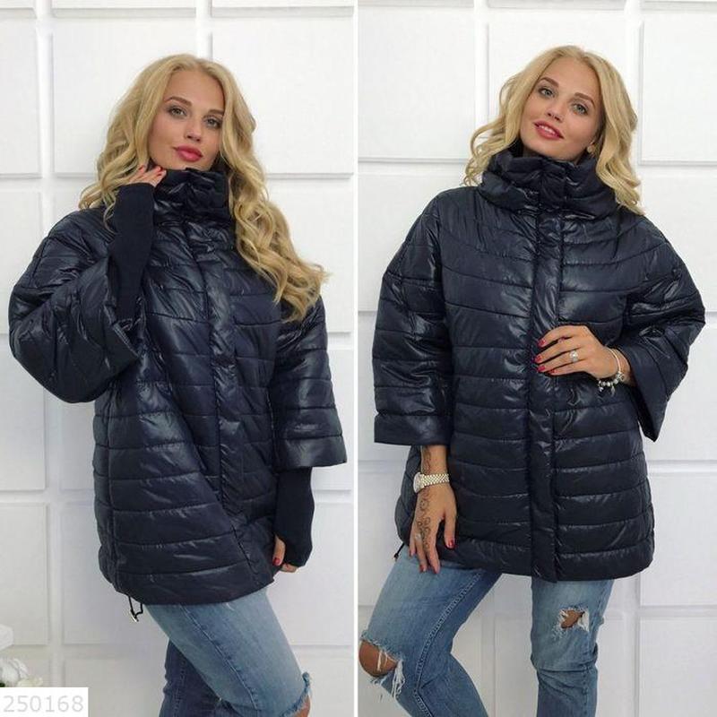 Женская куртка размеры: 54-64