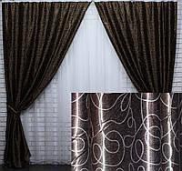 """Комплект готовых штор блэкаут коллекция """"Жаклин"""", двусторонний. Цвет темно-коричневый. 324ш (Б) 2 шторы шириной по 1м."""