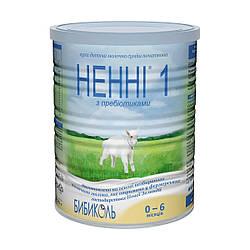 Сухая молочная смесь Нэнни 1 с пребиотиками, 800 г