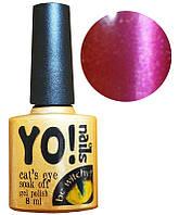 Yo!Nails Cat's eye Магнитный гель-лак Кошачий глаз №02