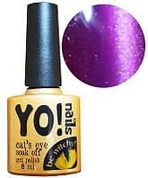Yo!Nails Cat's eye Магнитный гель-лак Кошачий глаз №05