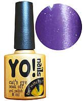Yo!Nails Cat's eye Магнитный гель-лак Кошачий глаз №08