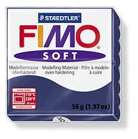 "358020 Полимерная глина""FIMO Soft"",темно-синий (56г)"