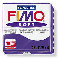 """638020 Полимерная глина""""FIMO Soft"""",сливовый (56г)"""