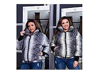 Куртка женская мод.5170 ХЛ+, фото 1