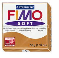 """768020 Полимерная глина""""FIMO Soft"""",коньяк (56г)"""