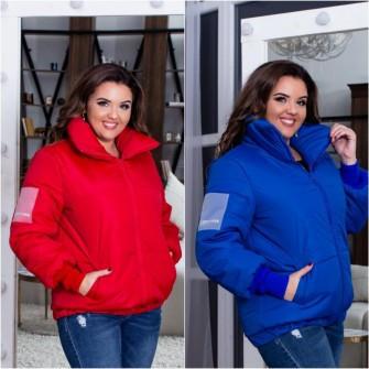 Куртка женская мод.5168 ХЛ+