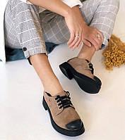 Туфли женские кожаные с декоративными потертостями Bogun, фото 1