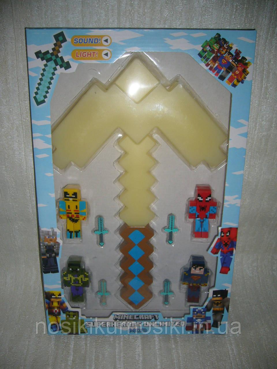 Зброя Майнкрафт Minecraft - залізна кірка світло, звук, 4 героя