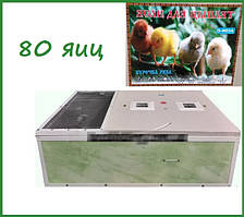 "Брудер + инкубатор ""Курочка Ряба"" на 80 яиц (цифровой терморегулятор)"