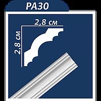 Плинтус потолочный PA30, шт