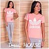 Костюм женский для фитнеса Adidas яркая футболка и лосины Fsa59