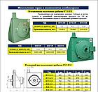 Всасывающе-нагнетающие пневматические дробилки RVS/RSI (Германия), фото 9
