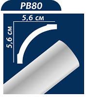 Плинтус потолочный PB80, шт