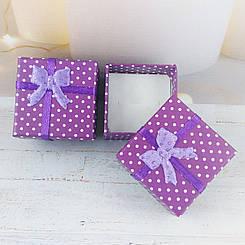 Подарочная коробочка Горошек, цвет фиолетовый