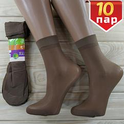 Носки женские капроновые Рулончик мокко НК-2735