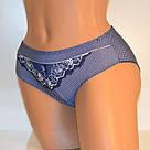 Трусы женские синие Lanny Mode 21886, фото 4