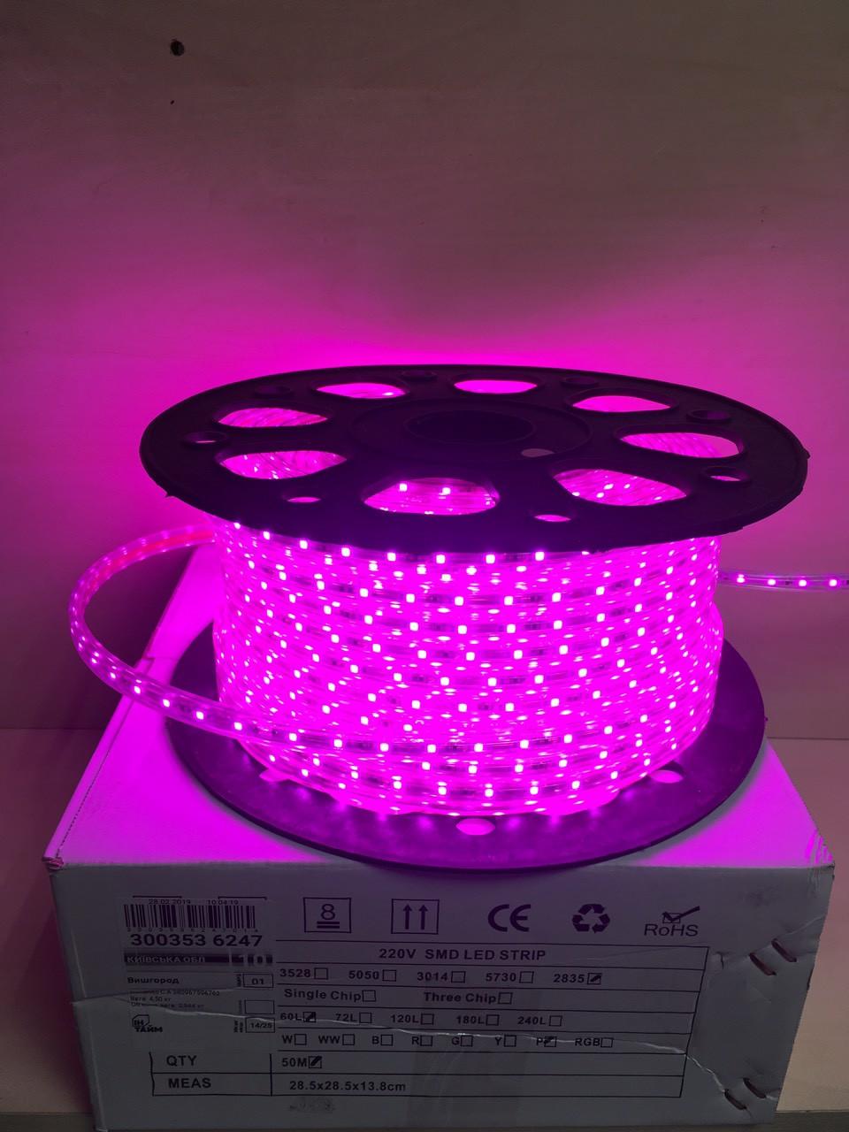 Светодиодная лента LED 3528-60 220V IP67 Розовая (СТАНДАРТ)