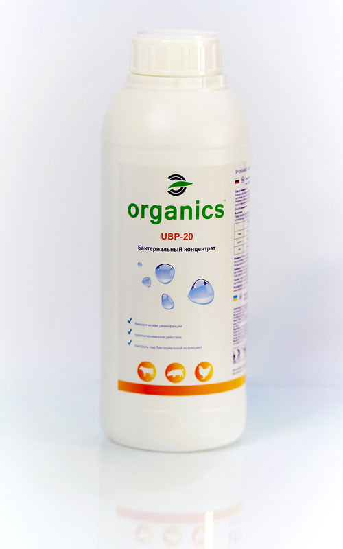 Средство для санитарно-гигиенической обработки мест содержания животных, птицы Organics UBP-20