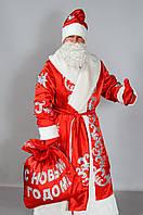 Костюм для взрослых Дед Мороз Красный
