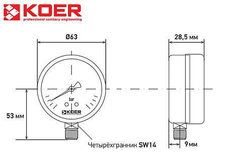 Манометр радиальный KOER KM.610R 0-10 бар D=63мм, 1/4'', фото 2