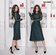 Вечернее гипюровое платье норма 539 АМБР Код:873131940