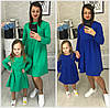 Трикотажне жіноче плаття мама+донька 18383